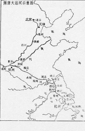 수당대운하(隋唐大運河): 지하의 휘황