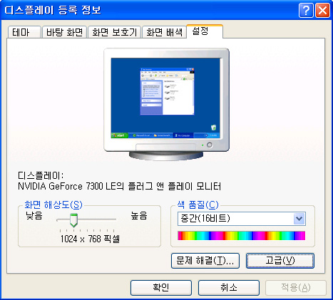 Samsung Natural Color Pro   Icm Appears Defective Windows