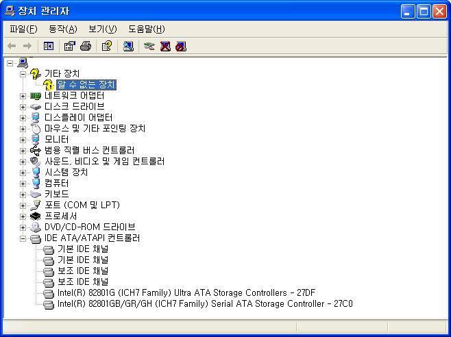 Скачать драйвер atk0110 acpi utility windows 7