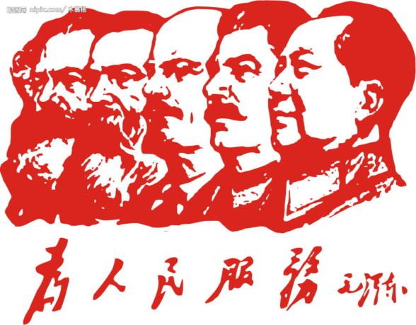 """""""인민을 위해 봉사한다"""": 중국 최대의 거짓말"""