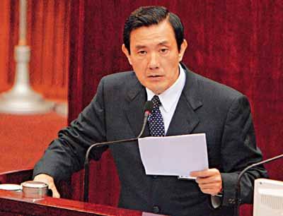 대만총통 마잉주(馬英九) 취임연설 (2008. 5. 20)