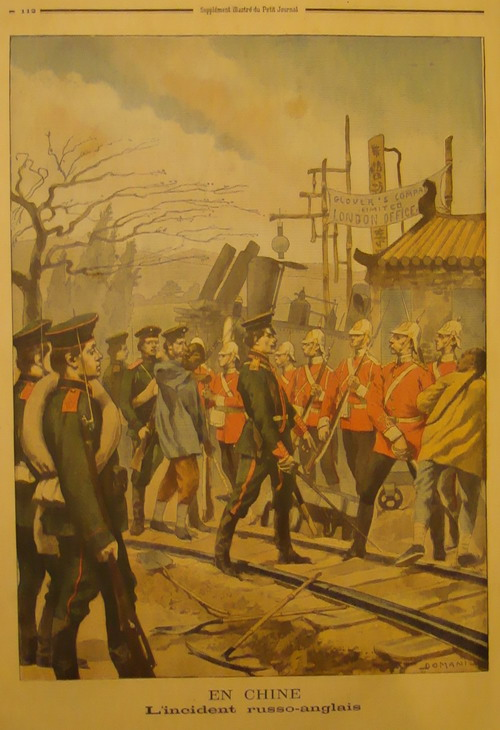 1900년, 호주의 중국정벌기 (1)